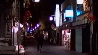 1991 栃木県佐野市 散策散歩 Sano City Tochigi Walkabout 910119