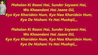 Aaj Unse Milna Hai Karaoke by vivek
