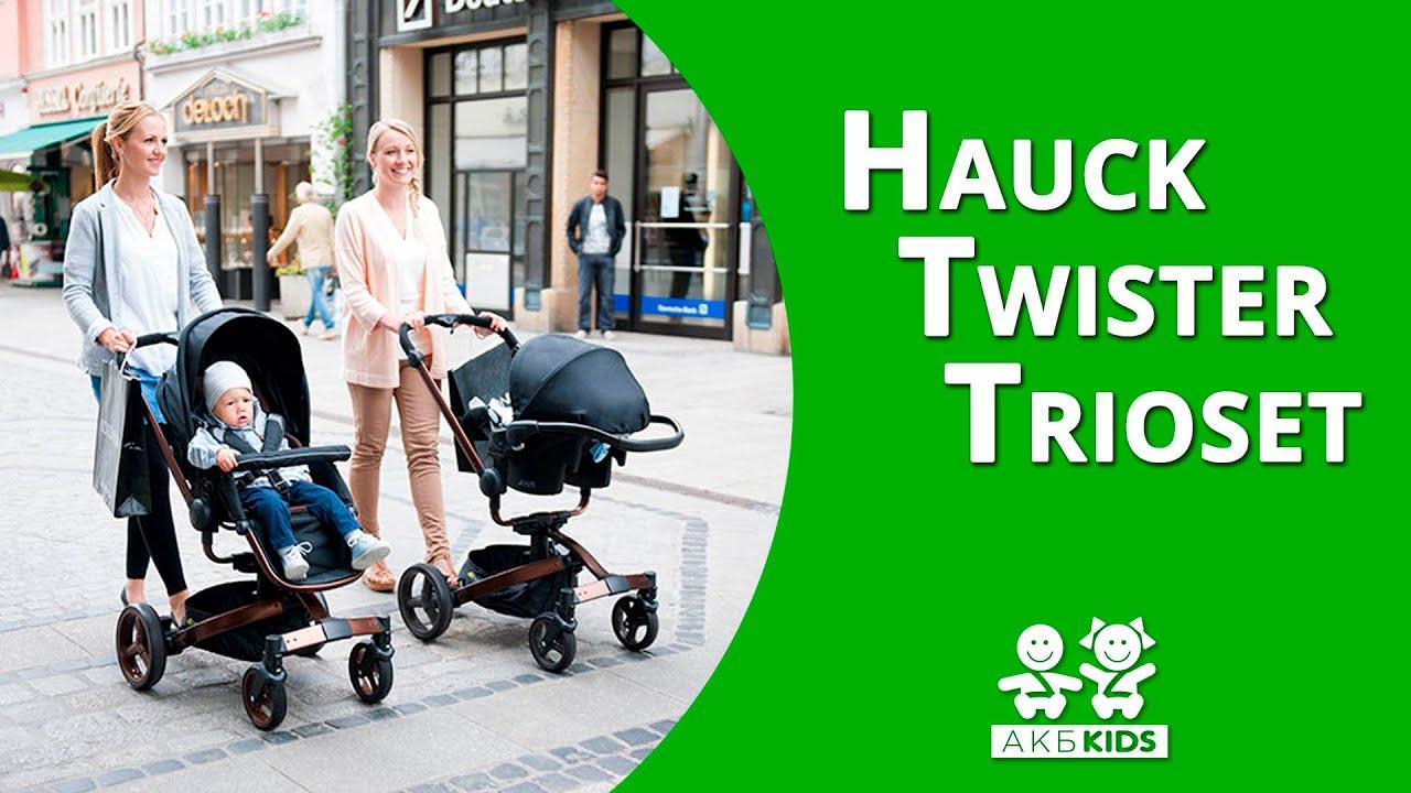 Детские коляски hauck в украине!. Гарантия качества (германия) в интернет магазине minibaby. Com. Ua тел: (096) 88 91 818. Детские коляски хаук.
