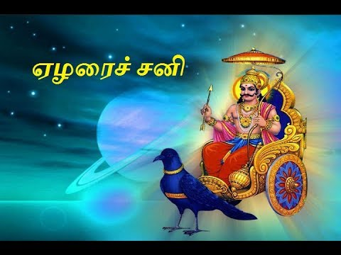 free vedic match making astrology