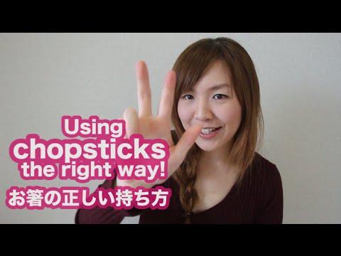 how to use chopsticks like a pro