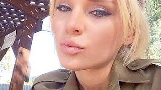 Откровенные фото девушек из израильской армии взорвали интернет(Заработок http://goo.gl/k2brwp ○Я в ВКонтакте : https://vk.com/temashot ВТОРОЙ КАНАЛ https://goo.gl/i6w0Rw ○Регистрация в Warface : https://goo.gl..., 2017-01-02T10:01:09.000Z)