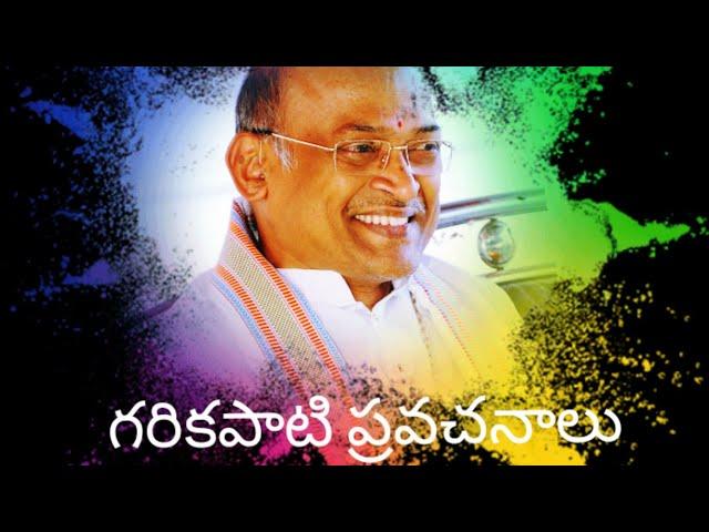 Garikapati NarasimhaRao Latest speech | Pravachanalu | Ongole | AP6