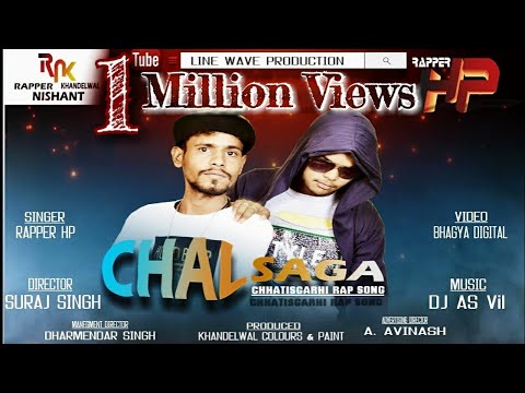 Chal Saga Daru Pibo Video Song | CG Rap Song | Rapper HP | Rapper Nishant Khandelwal | Ft. Dj As Vil