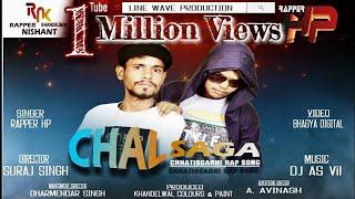 Chal Saga Daru Pibo Video Song | CG Rap Song | Rapper HP | Rapper Nishant Khandelwal | Ft. Dj As Vil
