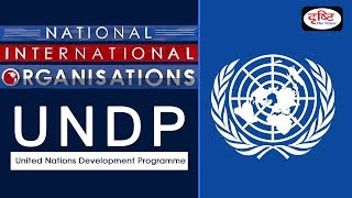 UNDP - NationalInternational Organisation