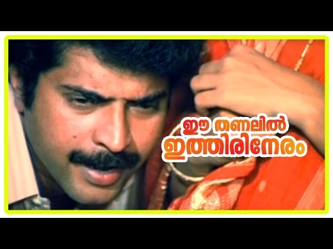 Ee Thanalil Ithiri Neram movie Scenes | Shobana delivers baby girl | Mammootty | Rohini