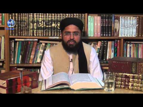 The relationship between ahlal bayt and the sahaba Part 1 صحابہؓ اور اہل البیت