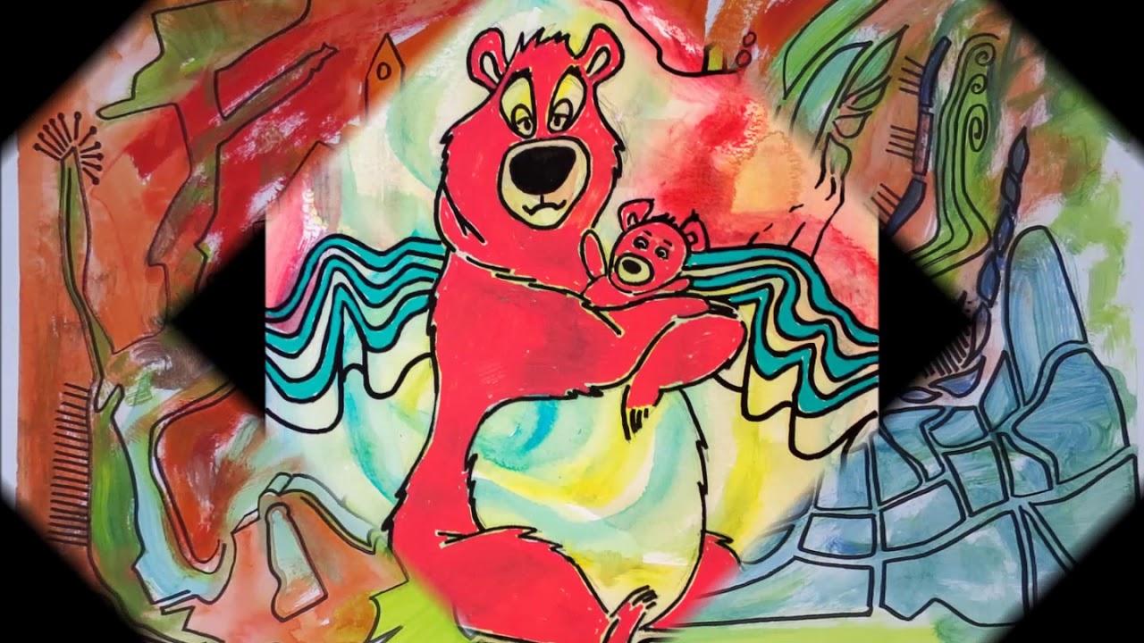 Der Brummbär