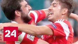 Смотреть видео Россия победила Турцию в Лиге наций - Россия 24 онлайн