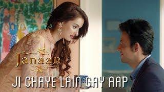 Ji Chaye Lain Gay Aap | Funny Scene | Janaan 2016