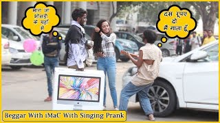 Rich Beggar With imac Singing Guitar prank on cute girls❤️❤️😘😘❤️| RDS Production