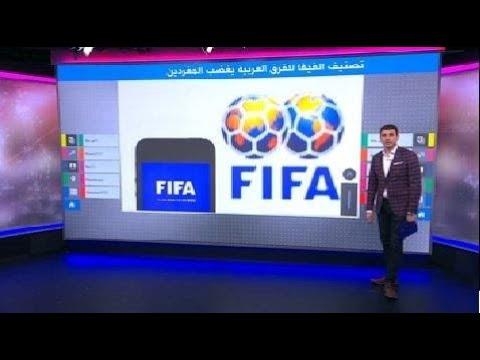 الجزائريون غاضبون من ترتيب الفيفا لمنتخب محاربي الصحراء..والمصريون يتضامنون  - 18:54-2021 / 10 / 22