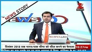 NEWS 50 | PM Modi to meet Russian president before BRICKS summit