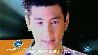 อย่าให้ใจกันเลย feat.ลิฟท์-ออย : โดม | THE NEXT | Official MV