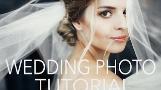 Утро невесты, прогулка и церемония на пляже! VLOG #7! Италия! Урок VlOG #7 - wedding photo