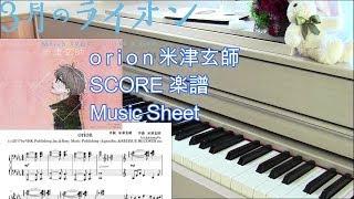お待たせしました。許可が下りました♬楽譜SCORE MUSIC SHEET♬→http://ww...