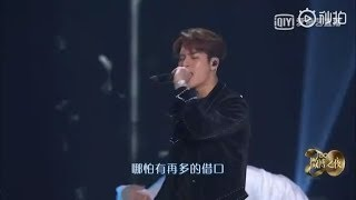 "190111 Jackson Wang - ""Damned Gentleness"" (该死的温柔) Live Performance on @Weibo Night Video"