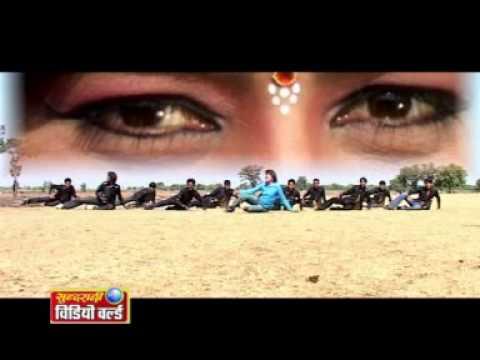 Mor Mrignayani Mor - Nayena Baan Chalaye - Lakshmi Narayan Panye - Chhattisgarhi Song