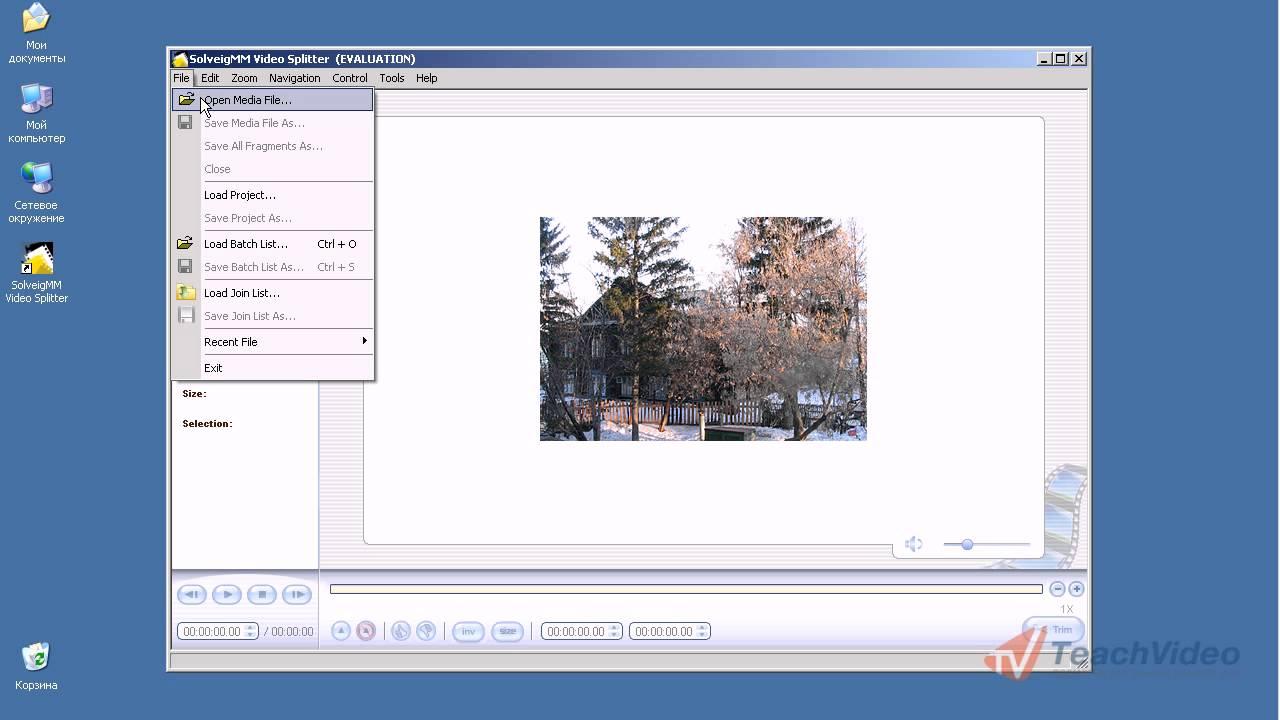 Программу solveigmm video splitter