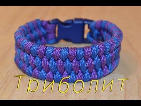 Cмотреть видео онлайн Паракорд Плетение браслета