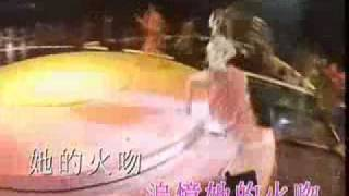 黄伊汶-火美人