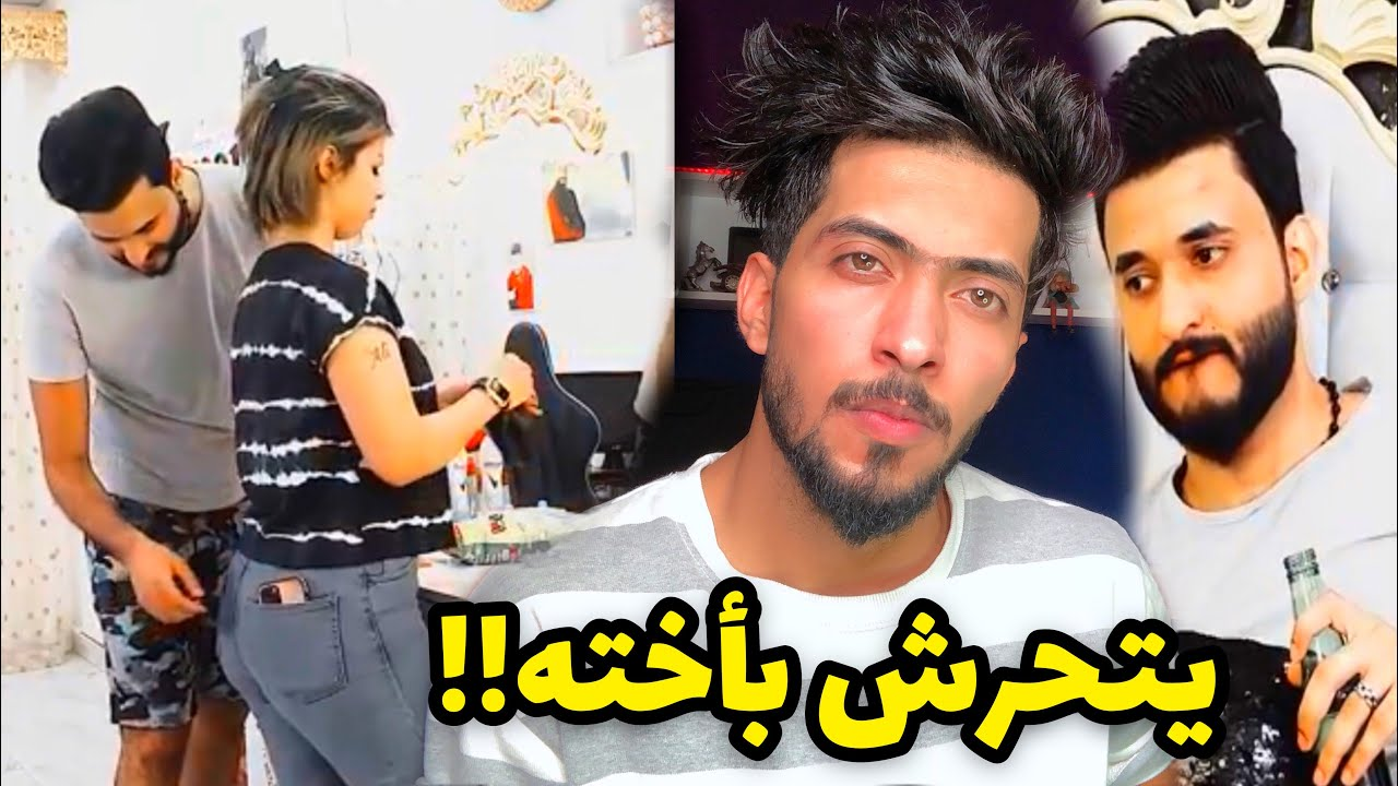 عبودي واخته فلم جريء || محتوى زبالة !!
