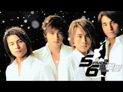 5566- Third Album 好久不見(全) | Doovi