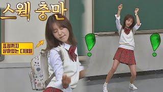 (꿈틀) 채정안의 '베를린 댄스', 무심한 듯 시크한 동작이 포인트☆ 아는 형님 72회