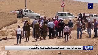 الاحتلال يقمع سكان تجمع الخان الأحمر ومتضامنين معهم - (4-7-2018)