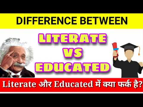DIFFERENCE BETWEEN LITERATE AND EDUCATED  LITERACY AND EDUCATION  साक्षर और शिक्षित में क्या अंतर है
