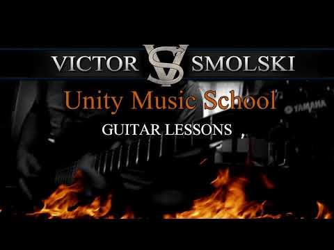 Victor Smolski - Guitar Lessons: Lesson 1