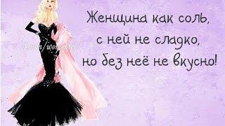 GS2529 Русских замуж в США больше не берут