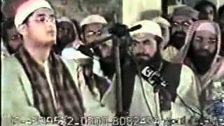 Sheik Mahmood Shahat , AMAZING QIRAT!!}