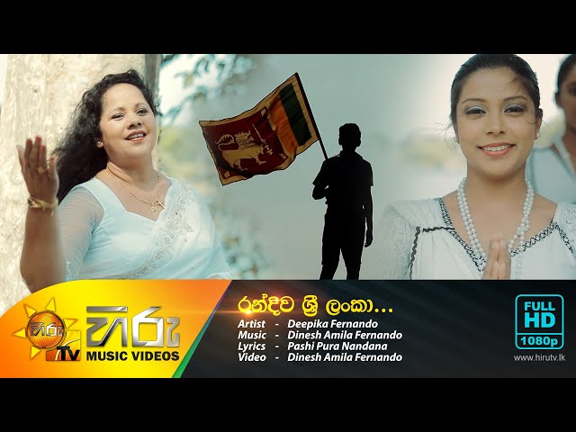 Randiwa Sri Lanka   Deepika fernando  [www.hirutv.lk]