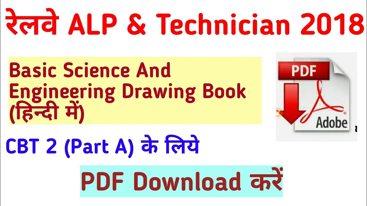 Pdfbasic Science Engineering Drawing Book हद म
