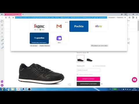 Как обманывает клиентов онлайн-магазин Rendez-vous