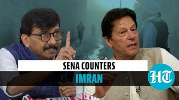 'Pakistan created Taliban': Imran Khan's 'RSS ideology' charge & Shiv Sena's reply