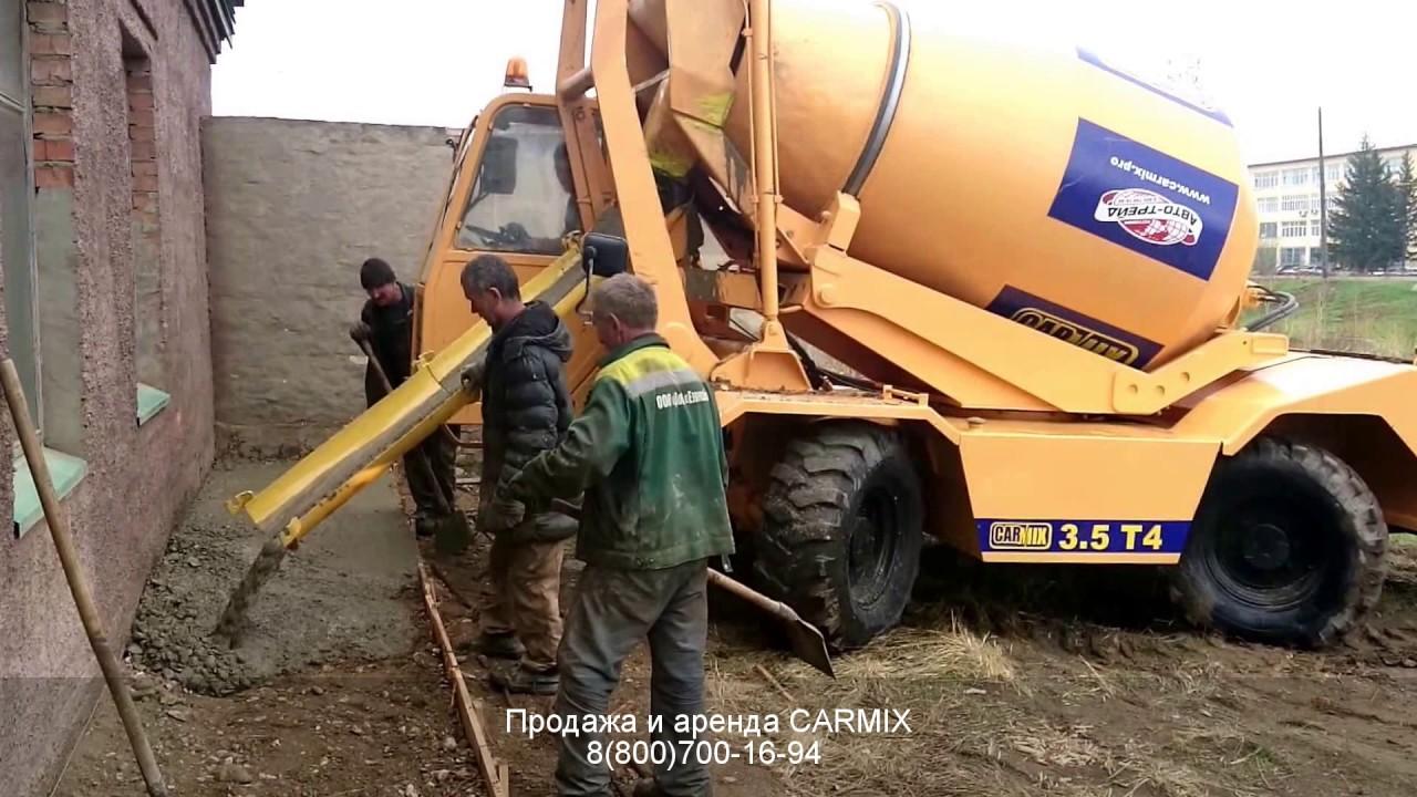 Allbiz ▻ крупнейший b2b рынок украины, договорные цены. Предложения о продаже и покупке заводов бетонных мобильных не только в украине, но и во всем мире!