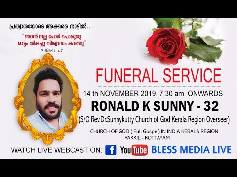 RONALD K SUNNY - 32  FUNERAL VIDEO LIVE TELECAST || 14.11.2K19
