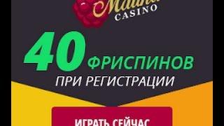 kazino-malina-zerkalo-d
