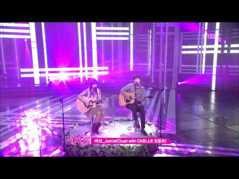 Juniel - Stupid(Feat.Jung Yong-hwa), 주니엘 - 바보(feat.정용화), Music Core 20120609