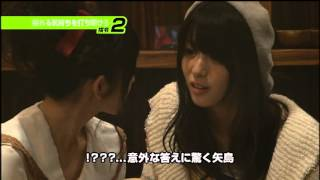 C-ute Days Vol.2 DVD - Yajima Maimi Pranks on Suzuki Airi.