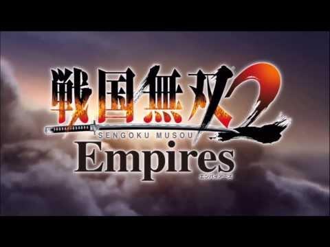 『戦国無双4-Ⅱ』 プロモーションムービー 第1弾