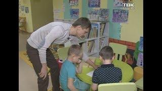 мужчины-воспитатели в детских садах