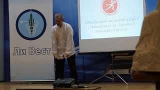Оздоровительный цигун - видео тренинг. Упражнения  для активизации жизненной энергии-ци