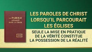Paroles de Dieu « Seule la mise en pratique de la vérité constitue la possession de la réalité »