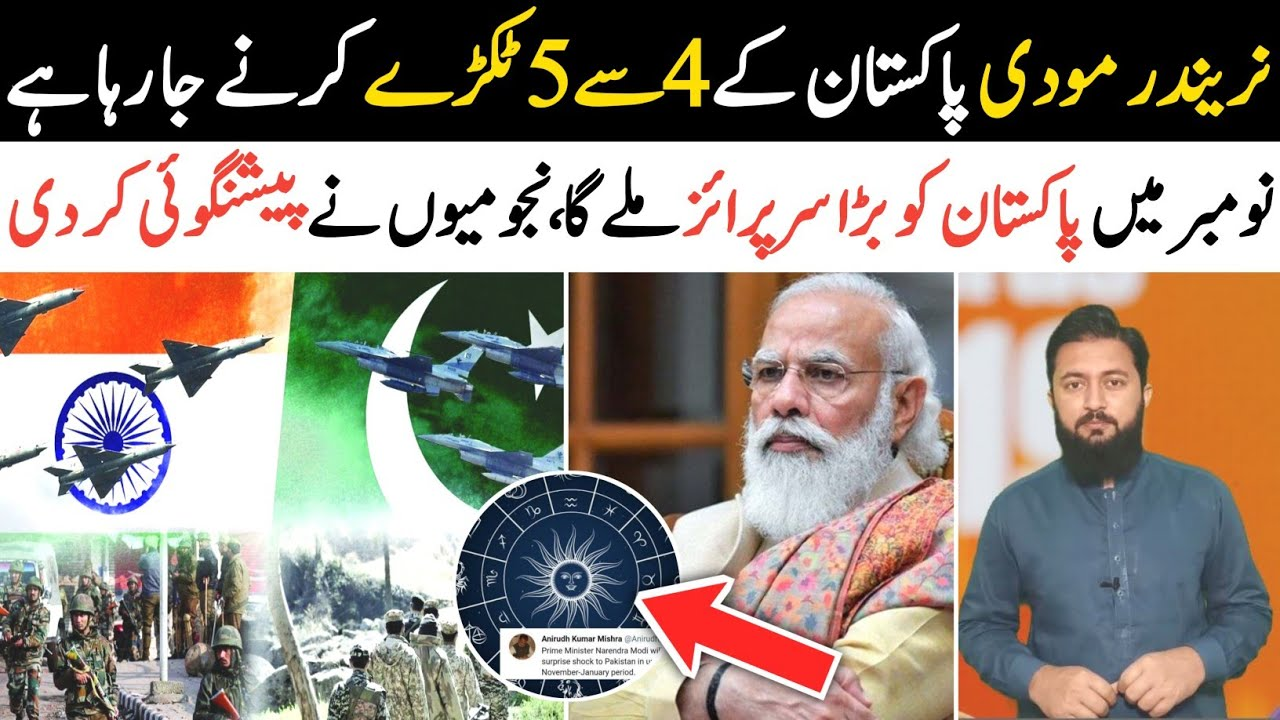 Indian Astrologer Predicts PM Modi Will Give Surprise Shock To Pakistan In November Or January |News