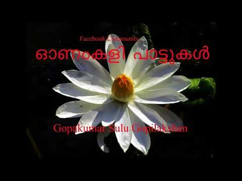 Pada poruthanam kadal ilakanam : Vinod Nellayi