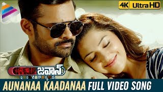 Aunanaa Kaadanaa Full Video Song 4K | Jawaan Full Movie Songs | Sai Dharam Tej | Mehreen | Thaman S